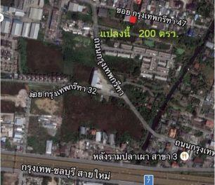 ขายที่ดิน กรุงเทพกรีฑา (2)